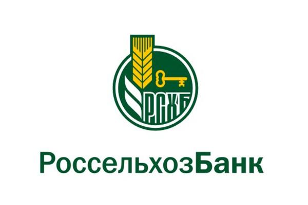 Юникредит банк новосибирск реквизиты